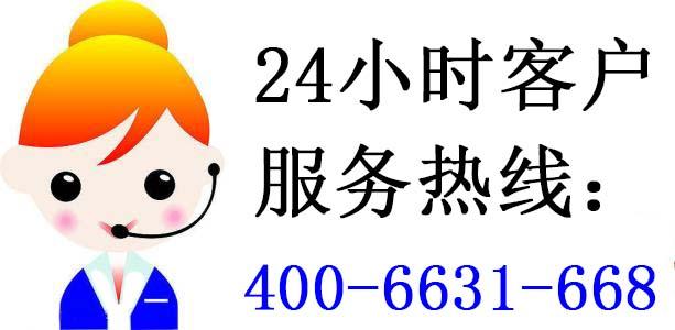 雅萌美容仪维修日本的诚信感值得学习